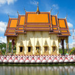 Buddhistic Temple — Stock Photo #71648697