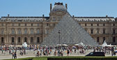 Paris - Square of Louvre — Stock Photo