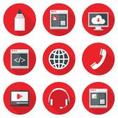 Website Icons Set over Red with Shadows — Stock Vector