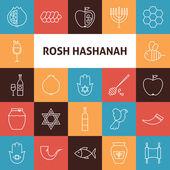 Line Art Rosh Hashanah Jewish New Year Holiday Icons Set — Stock Vector
