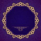 Oriental, folk ornament. Purple background. — Stock Vector