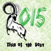 Chinese symbol vector goat 2015 year illustration image design. — Stock Vector
