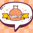 Icon of big burger — Stock Vector #59369199