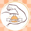 Big burger icon — Stock Vector #64366337
