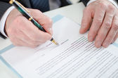 Signature of a contract — Stock Photo