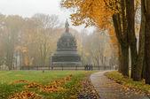 The monument Millennium of Russia — Stock Photo