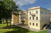 Novgorod College of Arts named after S. Rachmaninov — Stock Photo