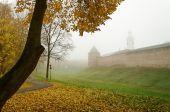 Novgorod Kremlin in the fog — Stock Photo