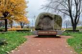 Solovetsky stone — Stock Photo