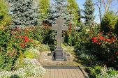 Worship cross in Zverin Monastery — Stock Photo