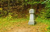 A mile stone From St. Petersburg 432 mile in the territory of the Museum-Estate Mikhailovskoye — Stock Photo