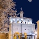 View of the Saint Sophia  bell tower at night, Veliky Novgorod — Stock Photo #62452755
