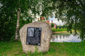 A memorial stone with the text of the chronicle in Staraya Russa — Stock Photo