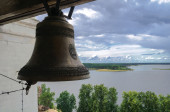 The view from the height of the Nilo-Stolobensky Monastery — Foto Stock