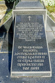 The inscription on the pedestal at the burial site of Novgorod citizens in Zverin Monastery — Stock Photo