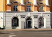 Ecco shoe store in Veliky Novgorod — Stock Photo