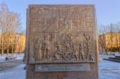 Lättnad paneler som en del av monumentet staden av militära härlighet — Stockfoto