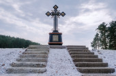 Worship cross at the entrance to town Upper Ufaley  — Stockfoto