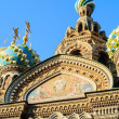 Fragment of cathedral of Our Saviour on Spilled Blood, St. Petersburg — Stock Photo #68403965