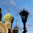 Fragment of cathedral of Our Saviour on Spilled Blood, St. Petersburg — Stock Photo #68404087