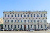 Building of the Ministry of State Property  in St. Petersburg — Stock Photo