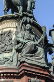"""Allegorical sculpture """"Wisdom"""" on the monument to Emperor Nicholas I — Stock Photo"""