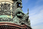 "Allegorical sculpture ""Wisdom"" on the monument to Emperor Nicholas I — Stock Photo"