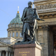 Постер, плакат: Monument to commander Barclay de Tolly on the background of the Kazan Cathedral in St Petersburg