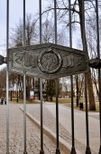 Metallic element of main gate of Novgorod Kremlin with the founding year of the city — Stock Photo
