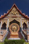 Thai style royal temple — Stock Photo