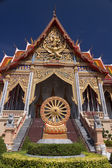 Thai style royal temple on blue isolated — Stock Photo