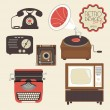 Retro devices set — Stock Vector #54179919