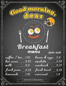 Breakfast menu on the chalkboard — Stock Vector
