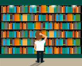 图书馆 — 图库矢量图片
