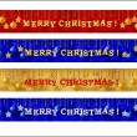 Merry Christmas web banner set — Stock Vector #59167995