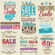 Christmas  banners with sale offer, vector illustration — Stock Vector #56163337