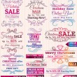 Set of special sale offer labels and banners — Stock Vector #56538393