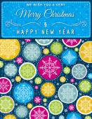 Christmas background with hand draw snowflakes, vector — Stockvektor