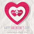 Background with red valentine heart and wishes text, vector — Stock Vector #59880485