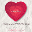 Background with red valentine heart and wishes text, vector — Stock Vector #59880487