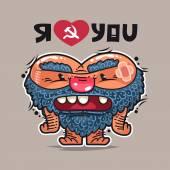 Russian Love — Stock Vector