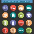 Vector set of icons on cycling — Stock Vector #58096881
