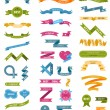 Vector set of labels, stickers and ribbons on a white background — Stock Vector #61731849