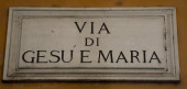 Gesus and Mary's Street in Roma — Stock Photo