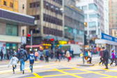 Motion blurred background  crowded people living in city — Stock Photo