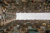 Discovery Hong Kong - crowded and old housing — Stock Photo
