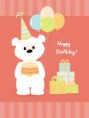 White teddy bear with cake, balloons and presents. — Stock Vector