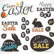 Easter Greeting Card Design Elements, Labels and Badges in Vintage Style. Vector Illustrations — Stock Vector #65583367