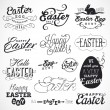 Easter Typographical Design Elements in Vintage Style. Greeting Card Illustrations — Stock Vector #66004887