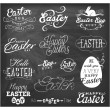 Easter Typographical Design Elements in Vintage Style. Greeting Card Illustrations — Stock Vector #66005543
